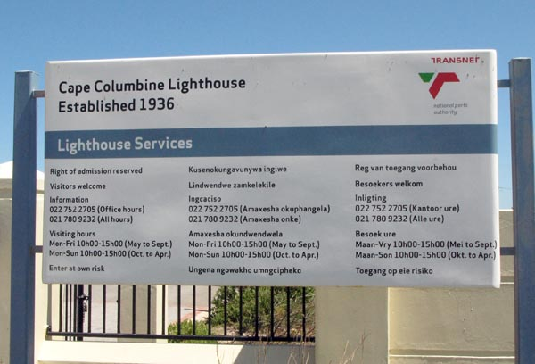 Info for visiting light house