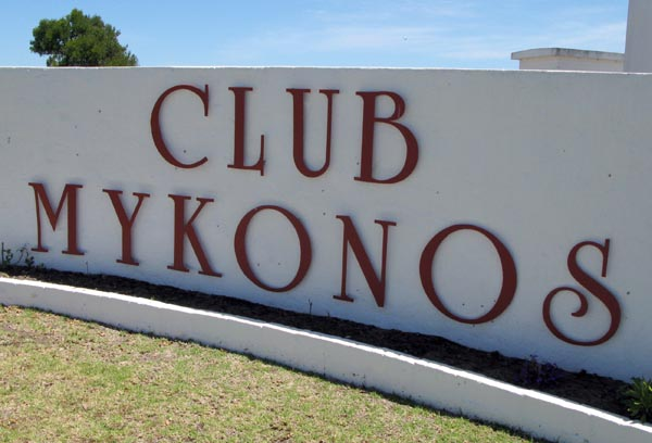 The next turn of takes one down to the well known Club Mykonos.